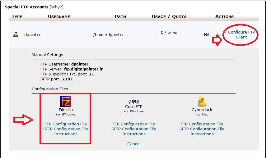 طریقه ایجاد اکانت FTP