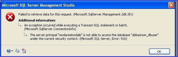 رفع خطای 916 در ارتباط با sql management