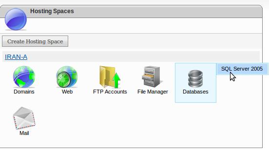 نحوه ساخت بانک اطلاعاتی در کنترل پنل websitepanel