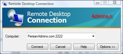 تغییر پورت دسترسی به Remote Desktop