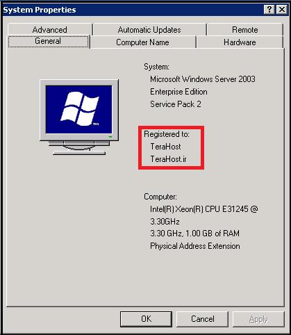 تغییر نام ثبت شده در ویندوز
